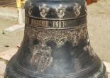 2014-09-12-Колокол-120-кг.-576x1024
